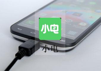 小电,共享充电宝App开发案例分享