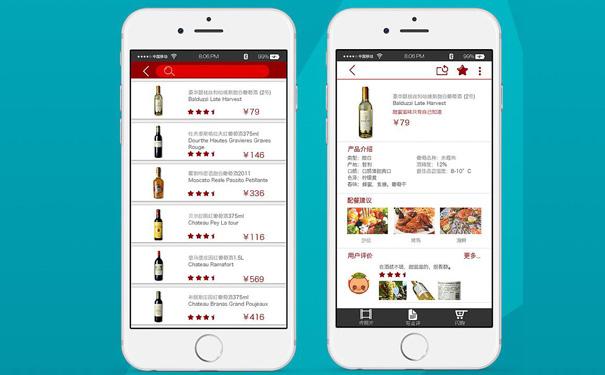 排名应用市场榜首的酒仙网APP在买卖酒上有什么特点