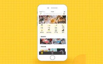香哈菜谱,APP软件案例分享