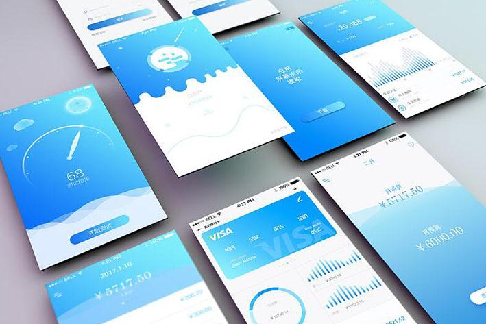 制作一款智能社区物业管理APP需要多少钱?