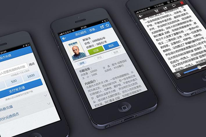 在线看书APP开发如何优化用户的阅读体验感 第1张