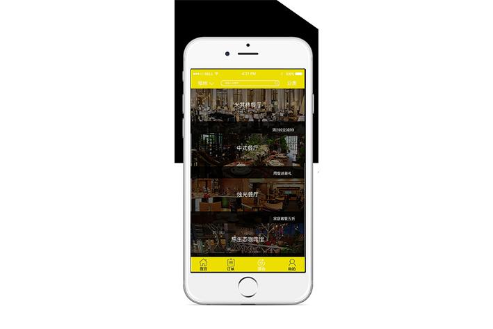 线上点餐服务app开发如何满足用户个性化需求 第1张