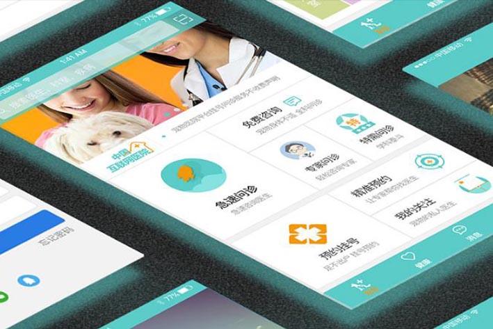 宠物医疗APP开发如何实现医疗服务便捷渠道 第1张
