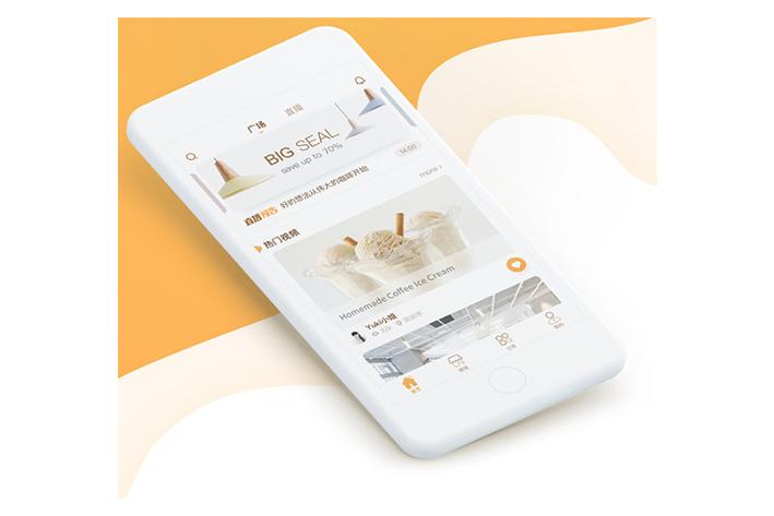 直播带货app开发如何提高用户好感度 第1张