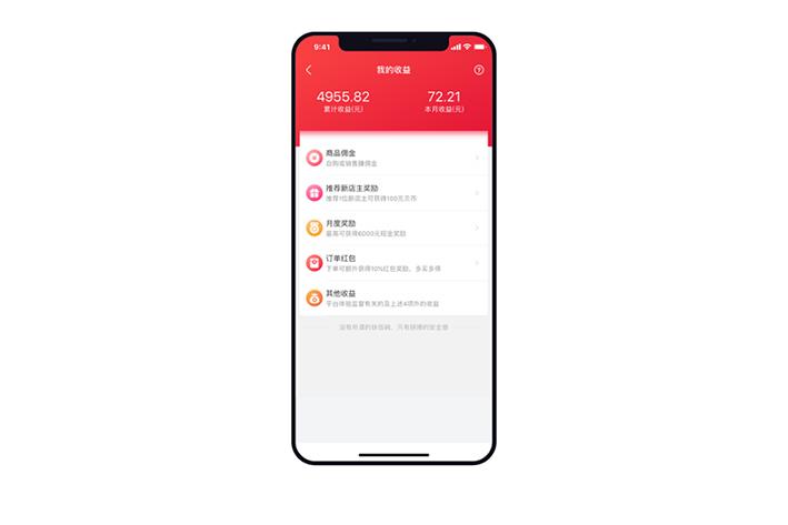 类似京东app开发带给用户便捷购物服务