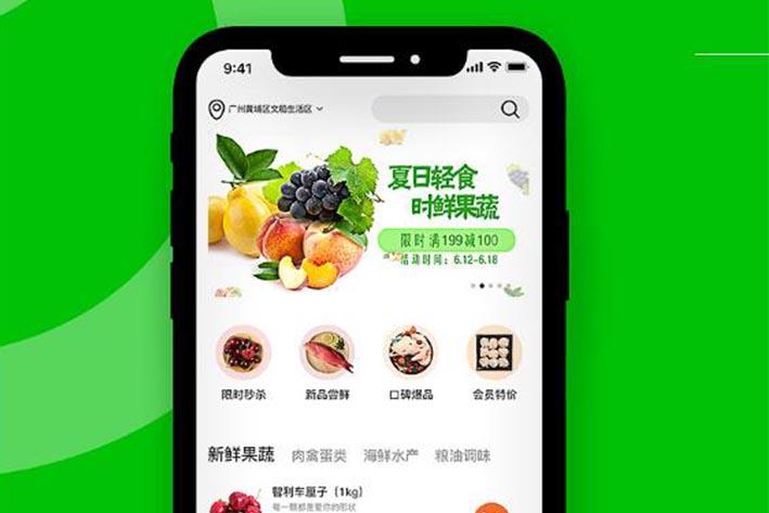 园艺花卉app软件开发实现销售渠道拓展 第1张